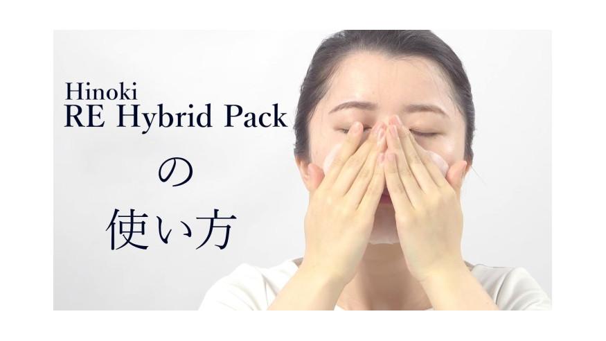 大人のおしゃれ手帳4月号カぺリア掲載