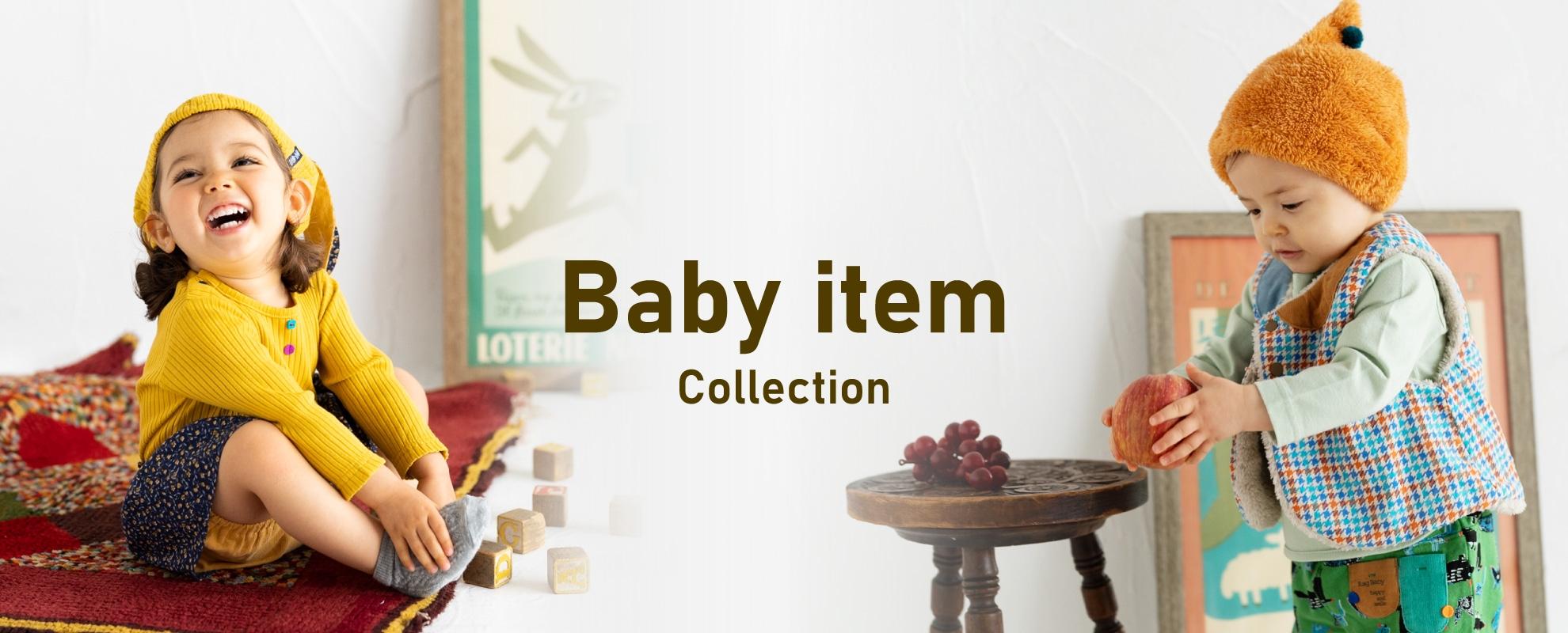 おそろいリンクコーデ特集♪〜 2020 SUMMER ver. 〜