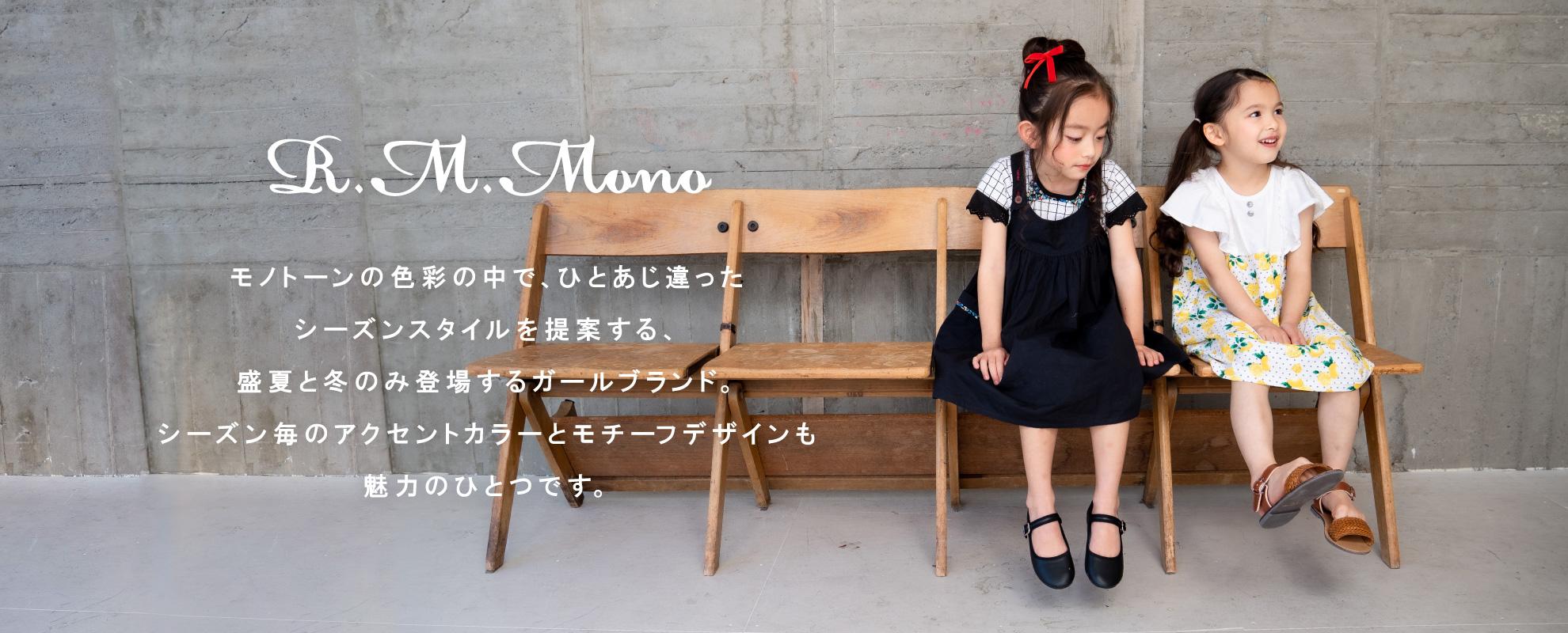 BOY's item