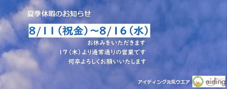 冬用パシーマパジャマ【Japan Blue】ジャパンブルー