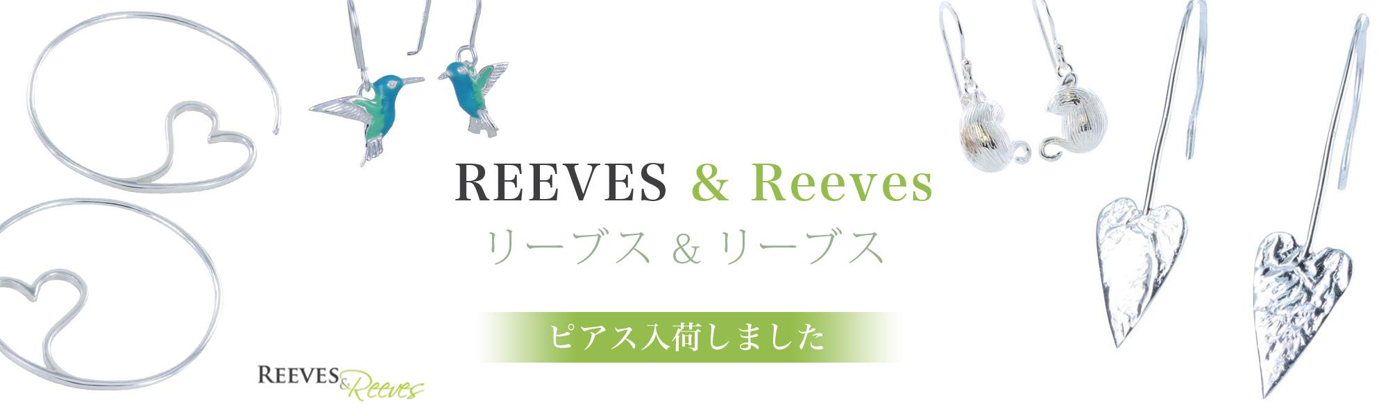 REEVES & Reeves
