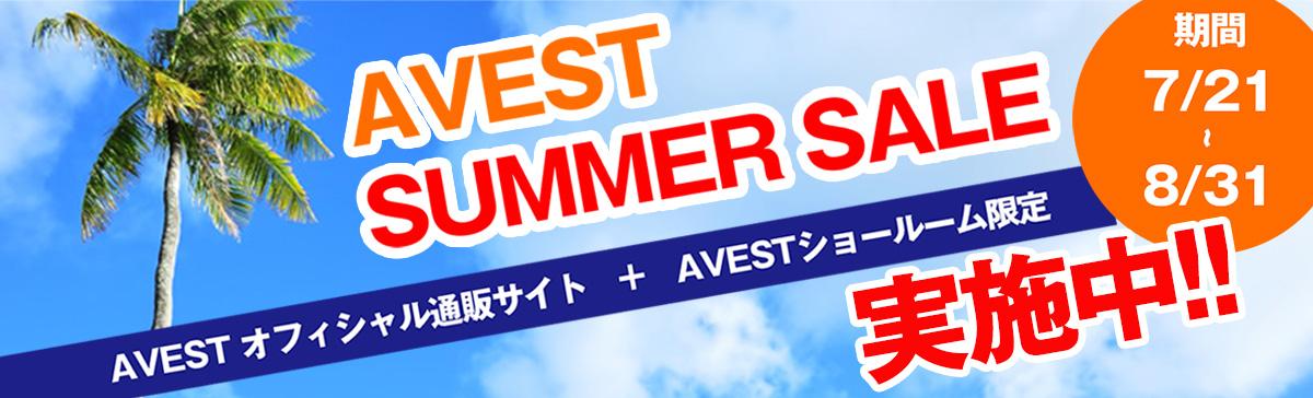 ハイエース200系6型用ドアミラーカバー