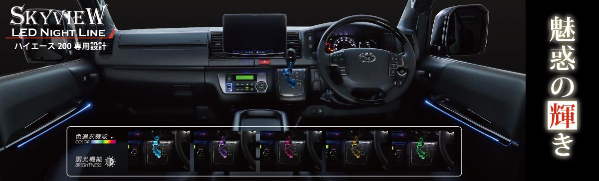 アウトドアや車中泊に便利な車載用冷凍冷蔵庫