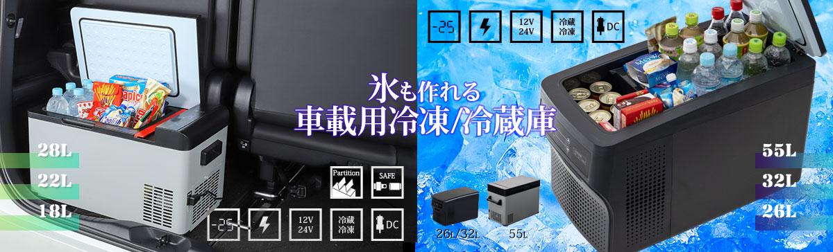 シーケンシャルインカー機能付 トラック用ファイバーLEDテールランプ