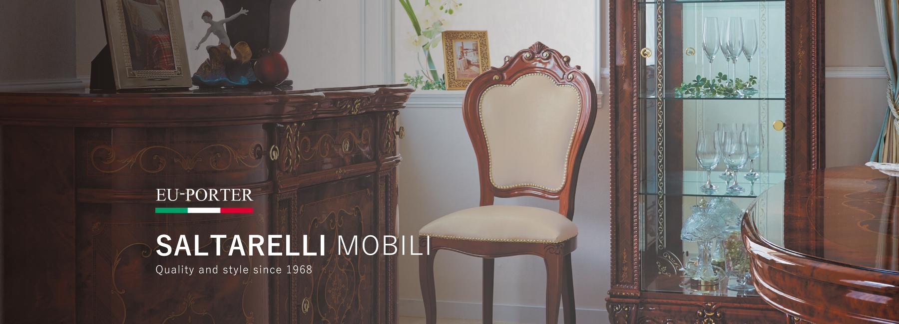 リュクシィ イタリア製オフィス家具