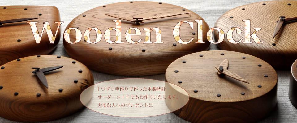 FishCatのブログ