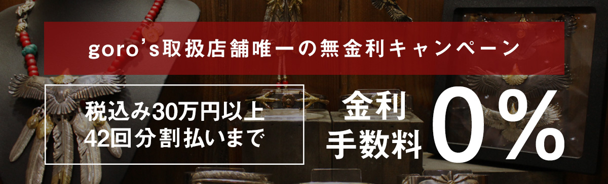 LEATHER SPECIAL SALE