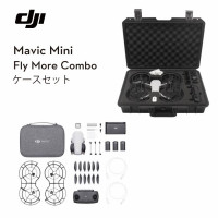 【OUTLET】Mavic Mini Fly More コンボ ケースセット