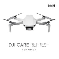 DJI Care Refresh (DJI Mini 2) 1年版