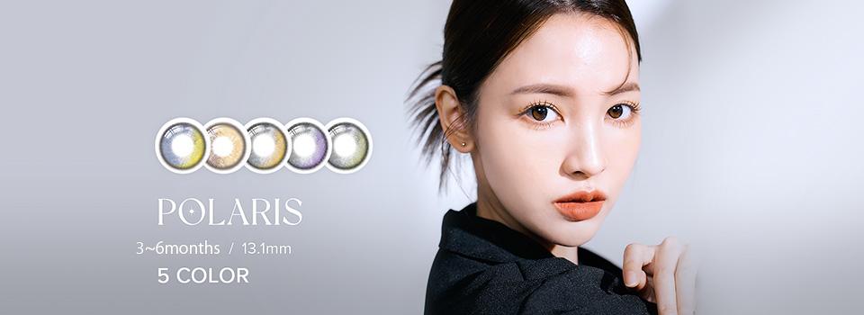 韓国1年ハーフカラコン|ビックCシリーズ|BC8.9 DIA14.8mm 1ヶ月/1年