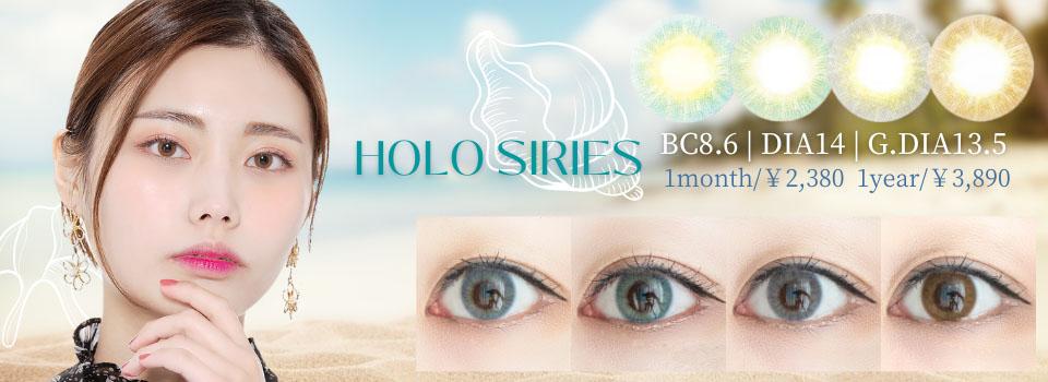 韓国1年裸眼風シアカラコン|シアフィット|BC8.6 DIA14mm 1年