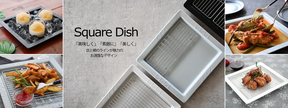 かまどご飯釜(日本製)