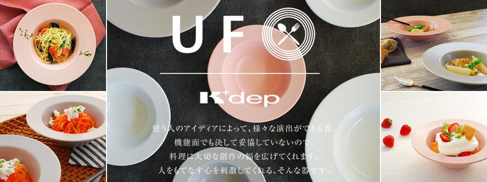 かまどご飯釜専用 玄米洗米具(日本製)
