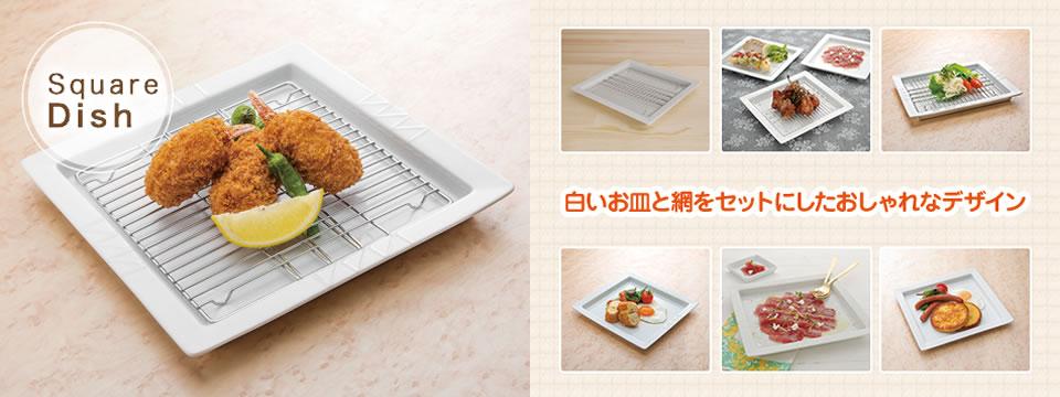 耐熱セラミック土鍋 セラキッチン(両手鍋)