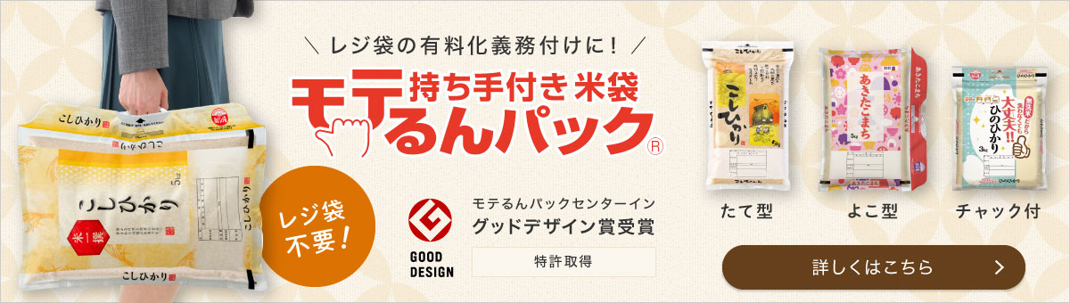 在庫限りの特別SALE★お買い得50%OFF★