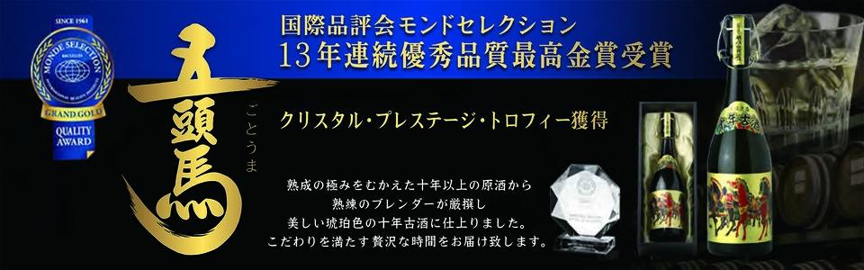 slide-banner-gotouma