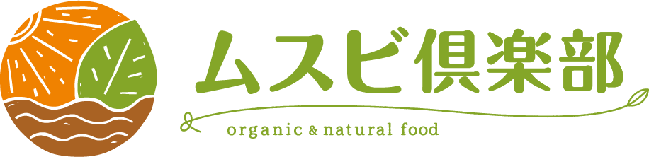 ムスビ倶楽部 organic&natural food