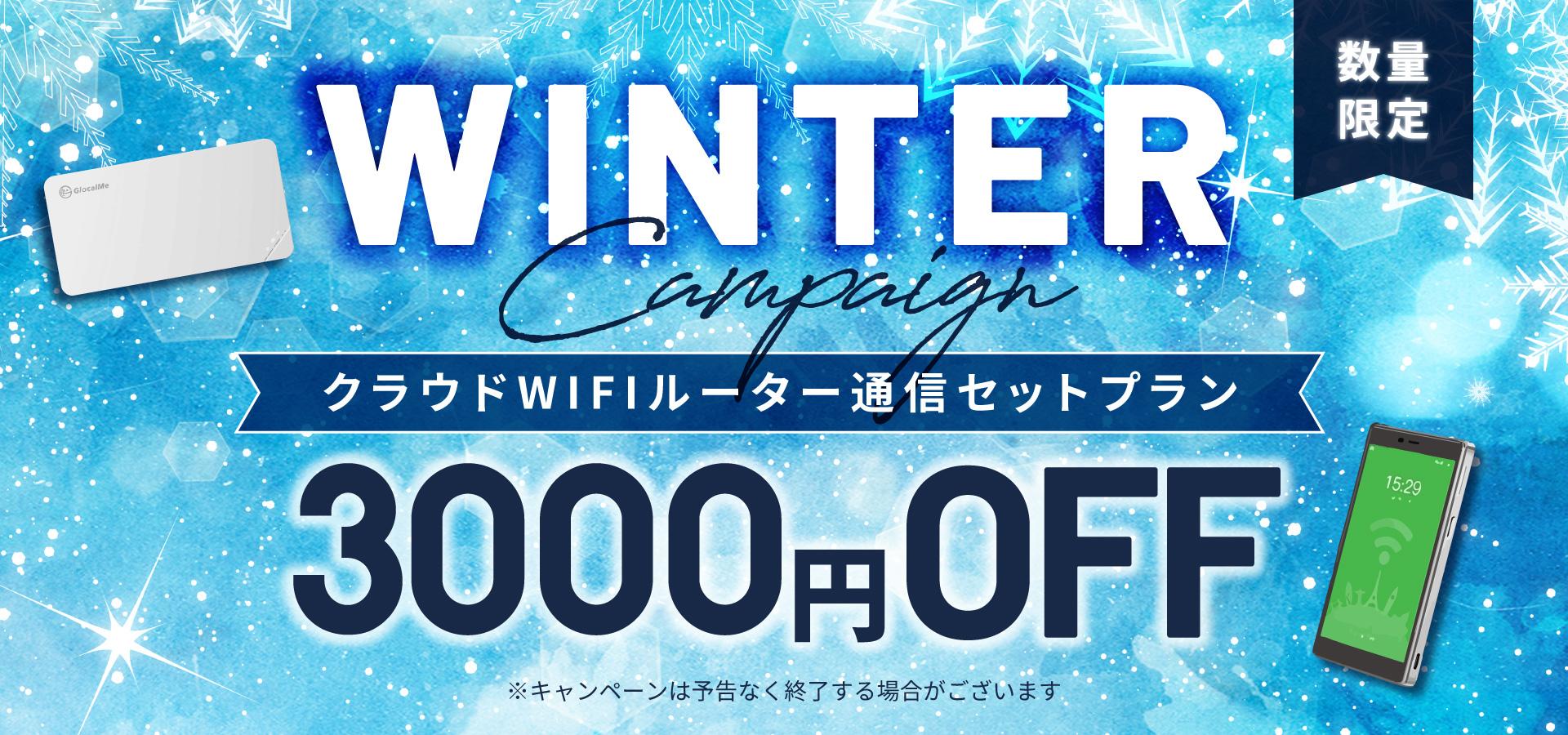 SoftBank低容量プリペイドSIM2