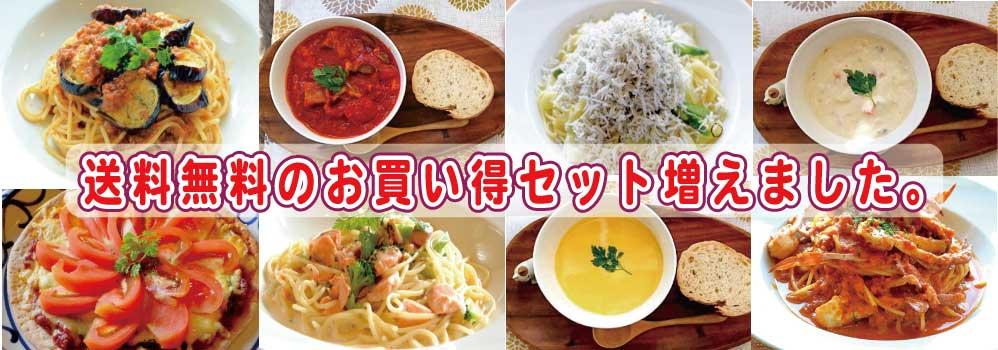 広島県産大粒カキ使用高級カキドリア レストランの味