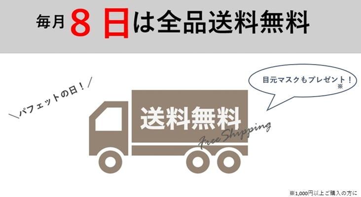 line732-400