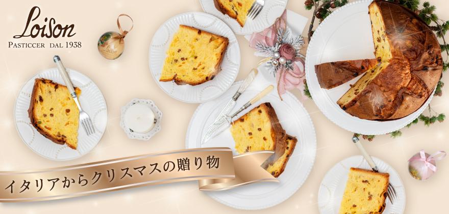 ワインの王バローロと煌くスパークリング12月のお得なワインセット