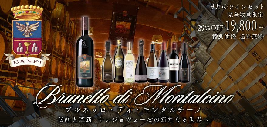 サクラアワード2020ゴールド受賞ワイン