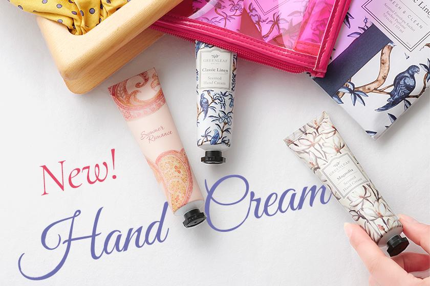 WillowBrook - パッケージデザインが豊富なサシェに特化したブランドです。
