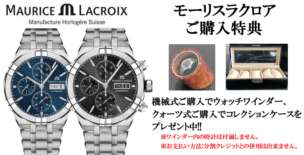 ケルエEDOXコーナー