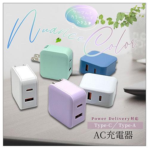 ラスタバナナの公式アプリが登場!