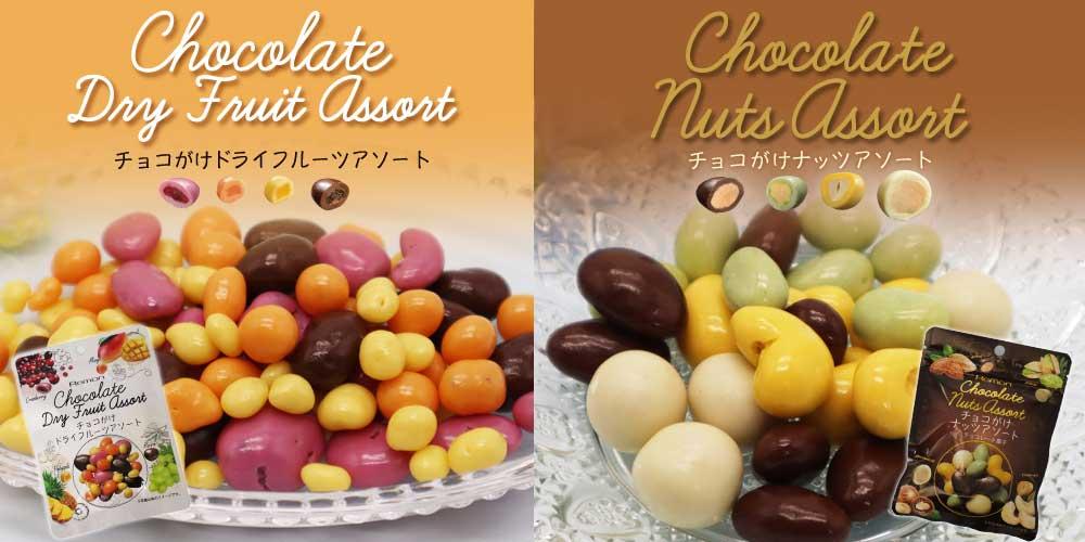 クリスマスキューブ