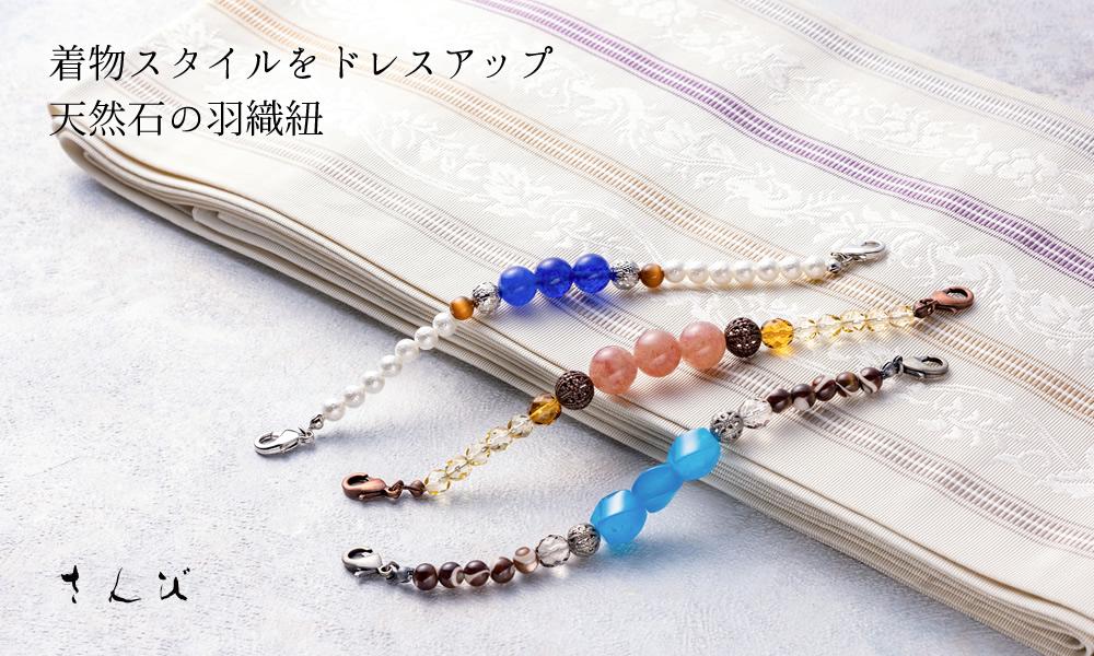 祇園祭特集