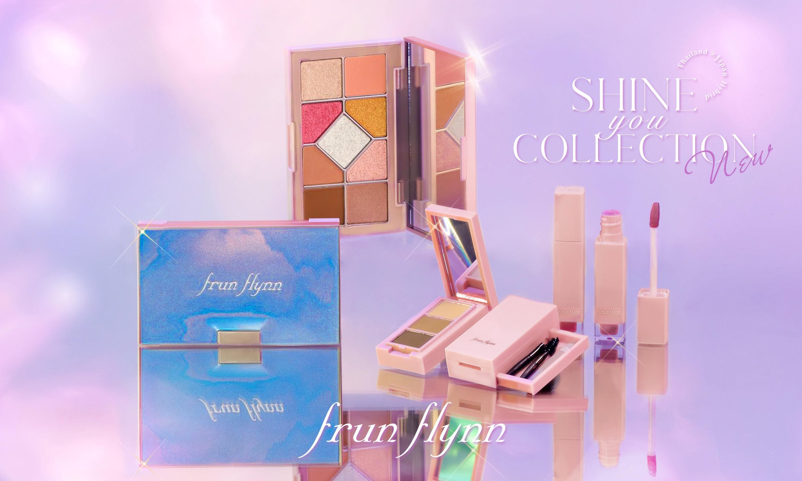 Srichand - シーチャン -