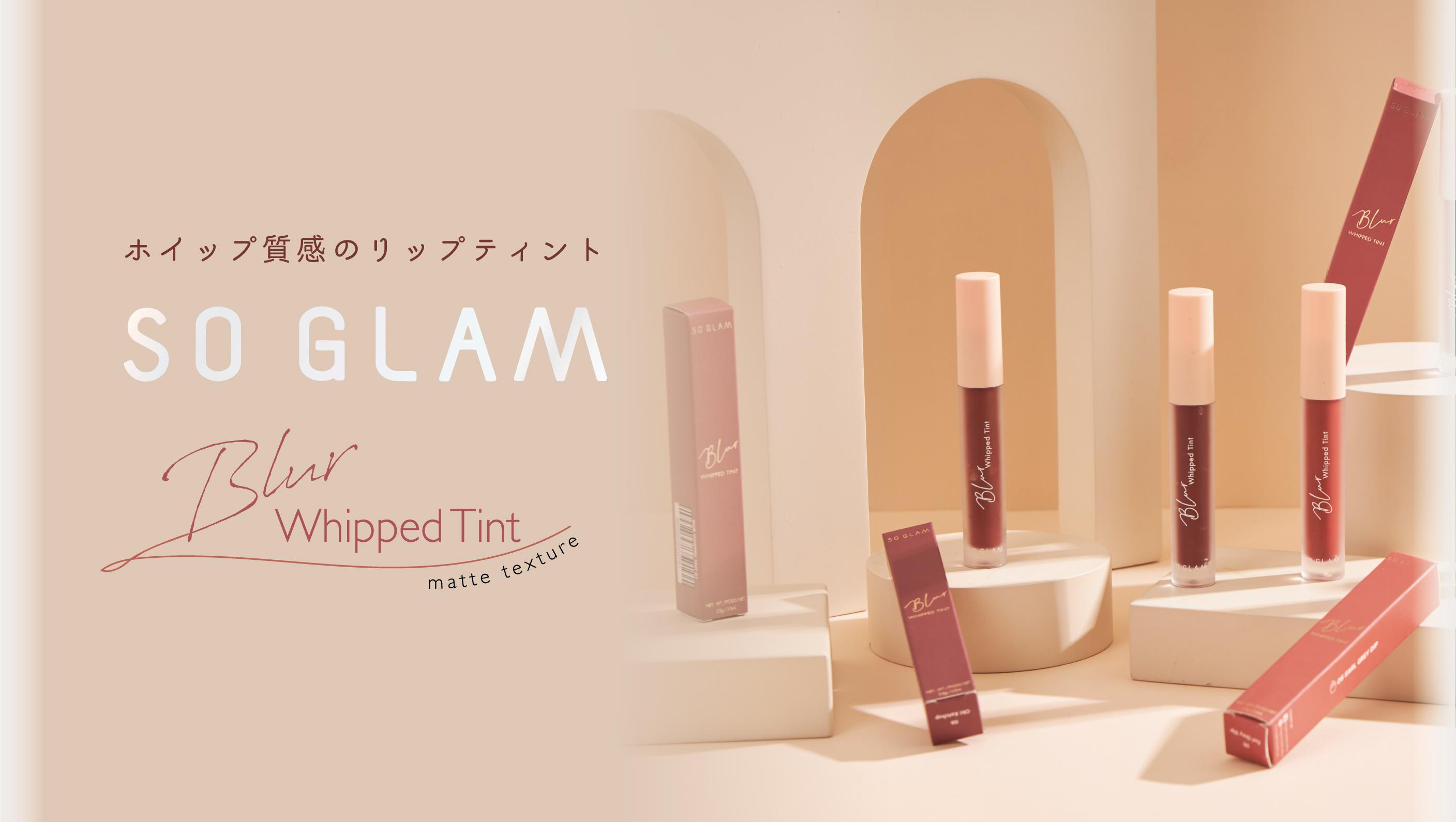 kailijumei - カイリジュメイ -