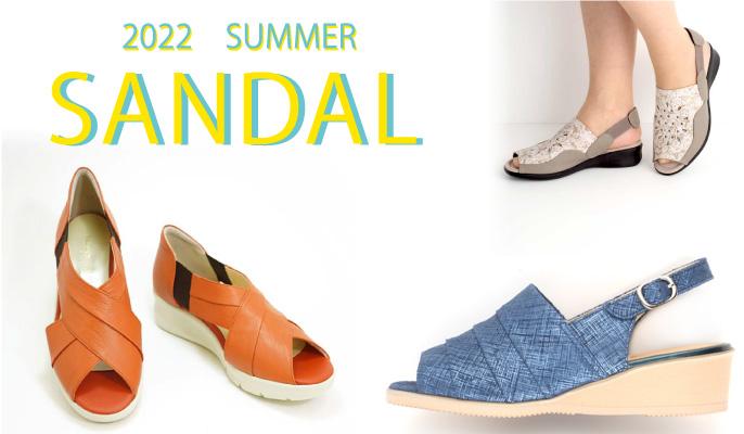 週刊文春6/10号