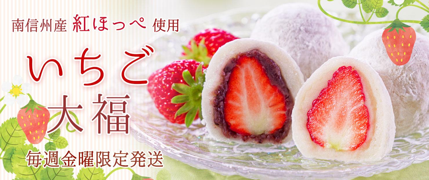 テレビで紹介されました「市田柿フロマージュ」