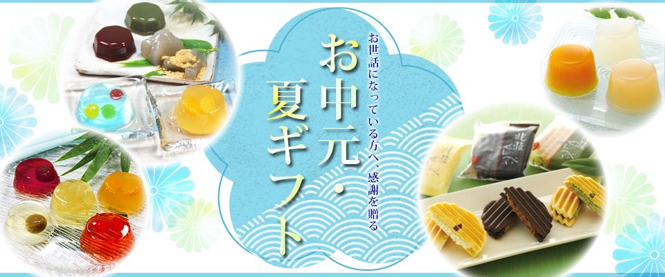 【送料無料】秋の芋・栗セット
