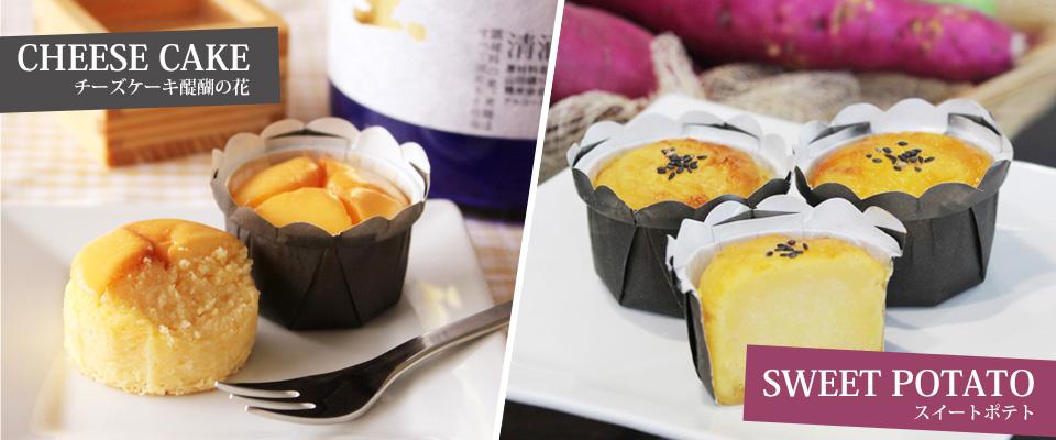 京えくぼ抹茶